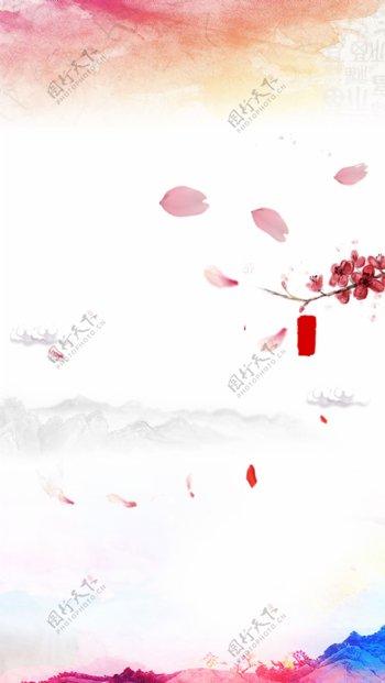 复古水彩中国风h5背景图