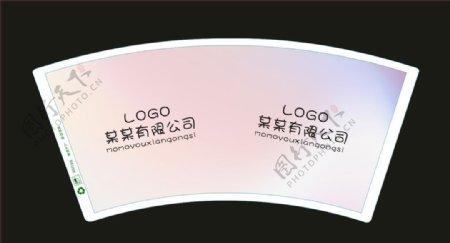 纸杯平面图