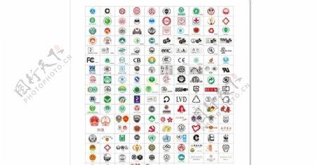 各类企业单位认证标志logo