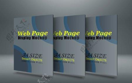 网站web
