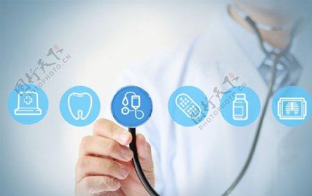 医疗现代科技