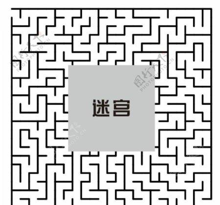 矢量原创迷宫