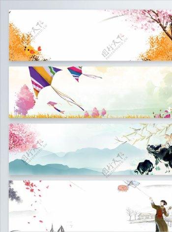 水墨山水banner背景图