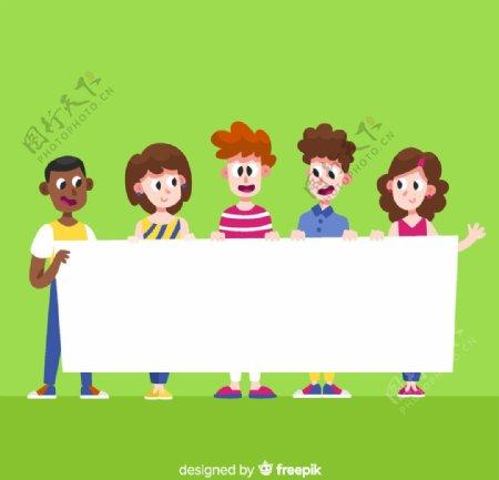 创意举空白纸板的5个青年