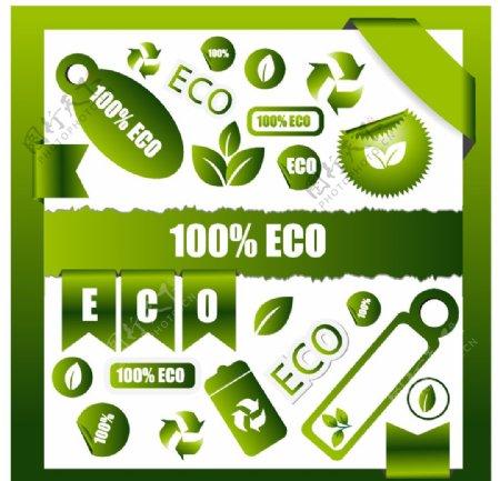 绿色图标设计矢量素材