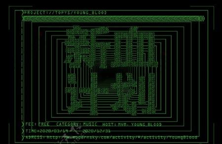 动态黑客风gif图