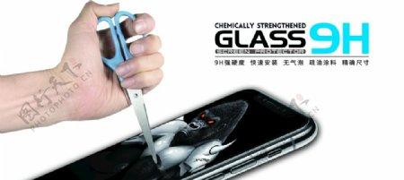 手机膜玻璃膜