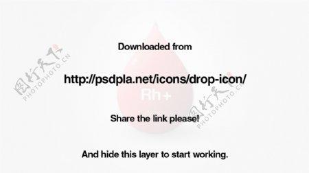 水滴icon图标
