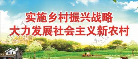 乡村振兴画面
