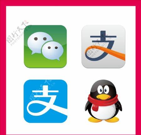 QQ支付宝标志微信标志logo