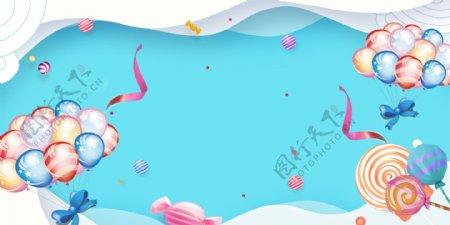 儿儿童节卡通气球可爱清新背景