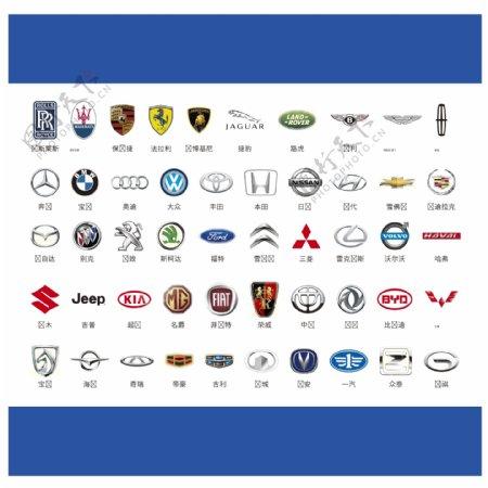 矢量汽车logo汽车标志图标