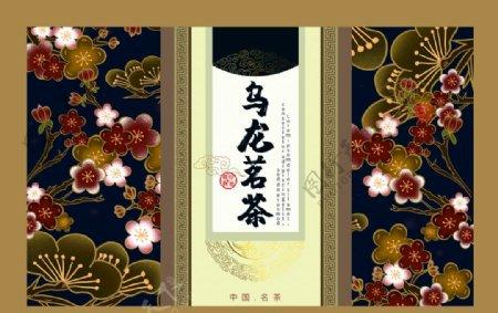 乌龙茗茶复古包装盒正面