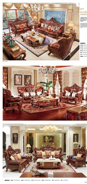 塞尚夫人欧式家具图册2020
