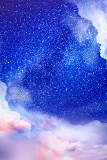 蓝色星空插画卡通云朵背景素材