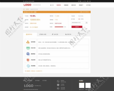 理财金融网页界面设计web设计