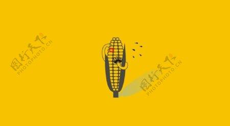 玉米热搞笑烧