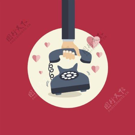情人节电话素材