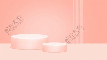 粉橙色电商banner背景图