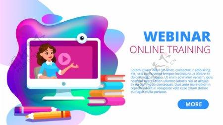 web界面