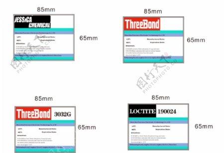 标签印刷设计U盘标签印刷