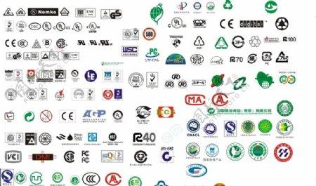 国家认证标志大全矢量图