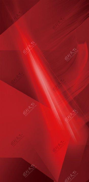 红底地产质感背景肌理图