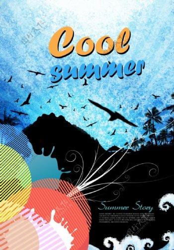夏天蓝色清新活泼海洋宣传海报