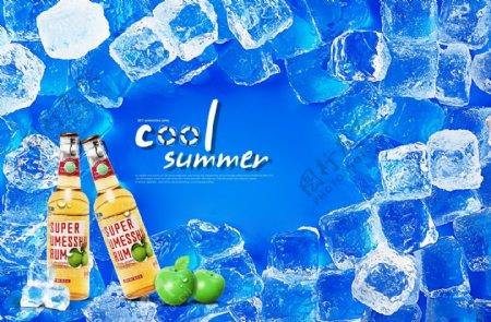 夏天蓝色清爽冰块啤酒宣传海报