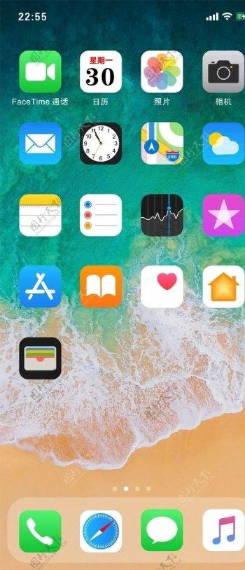 IOS屏幕排版
