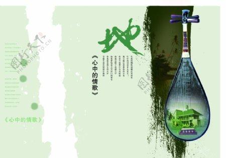 淡雅琵琶古风创意文案宣传海报