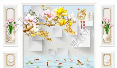 家和富贵花瓶背景墙