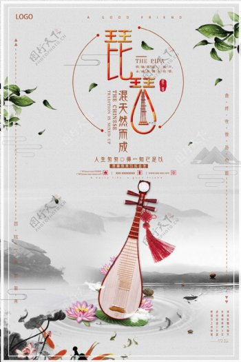 简约中国风琵琶乐器海报