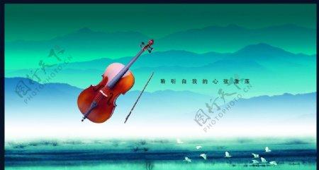 品质生活古典小提琴风景宣传海报