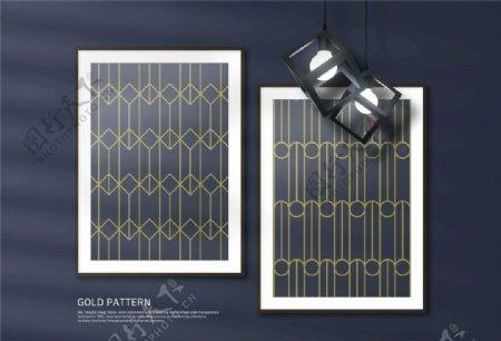 现代几何空间背景装饰画