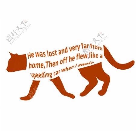 猫豹可修改剪影封套扭曲