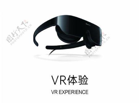华为VR体验