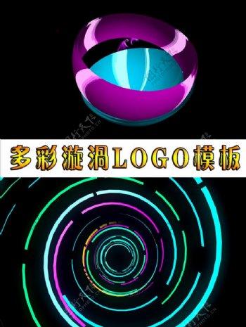 多彩漩涡logo片头ae模板