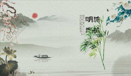 水墨山水梅花竹子背景墙