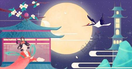 中秋嫦娥插画图片