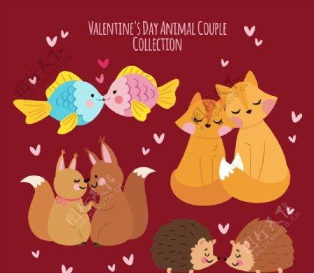 可爱动物情侣图片