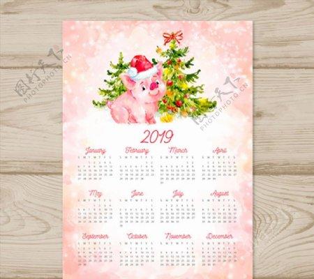 水彩花卉猪年日历图片