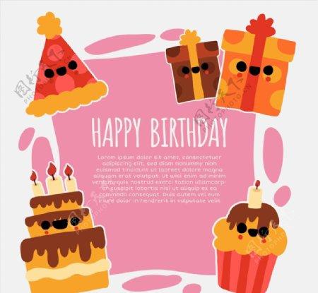 生日蛋糕和礼盒贺卡图片