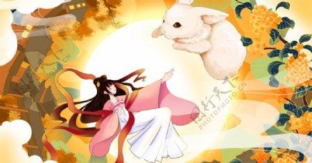 中秋嫦娥玉兔插画图片