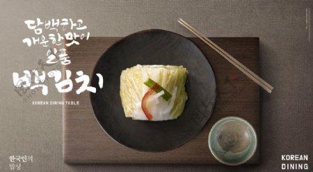 韩式餐饮美食海报图片