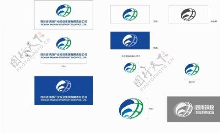 四川铁路产业集团有限公司图片