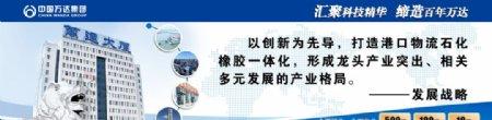 公司介绍宣传栏图片
