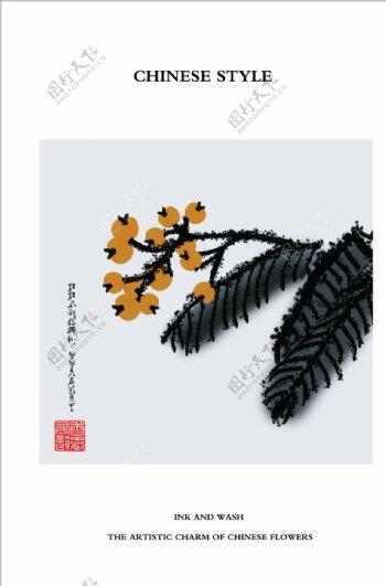 中式水墨装饰画图片