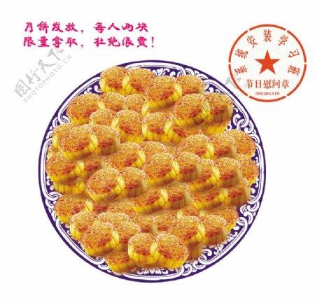 中秋月饼素材图片
