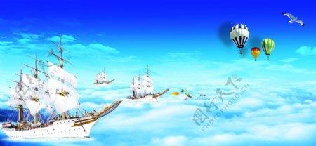 一帆风顺背景图片